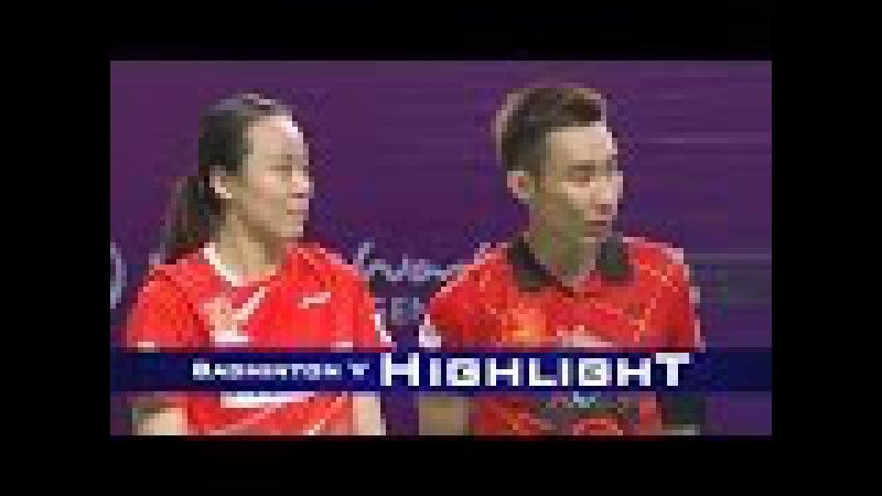 Lee Chong Wei Zhao Yunlei vs Tan Wei Han Terry Hee Yong Kai Badminton Highlights 2017