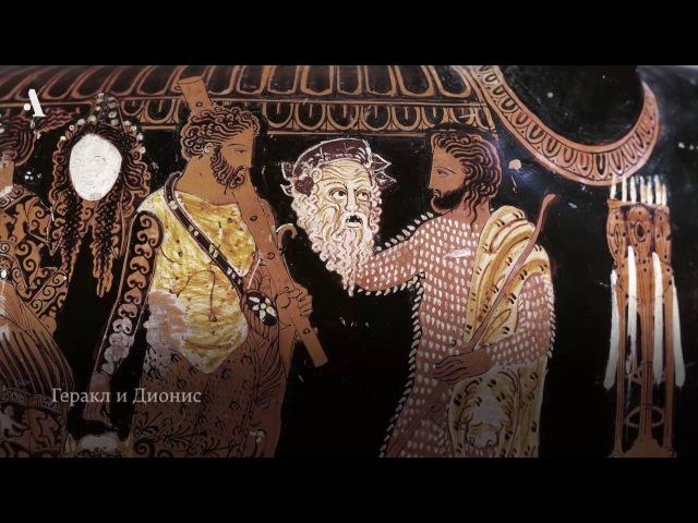 Над кем смеётся греческая комедия