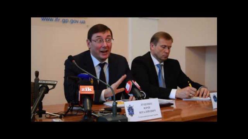 Юрій Луценко: У заяві Коцаби вбачалися заклики до зриву мобілізації, що ставило під сумнів обороноздатність країни