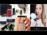 Покупки косметики Chanel Tom Ford O.P.I BurberryCle De PeauShiseido