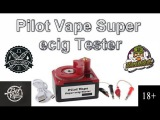 Pilot Vape Super ecig Tester - функциональность точно такая же, как и у. Coil Master 521 Tab