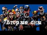 Оргия Праведников - Фильм