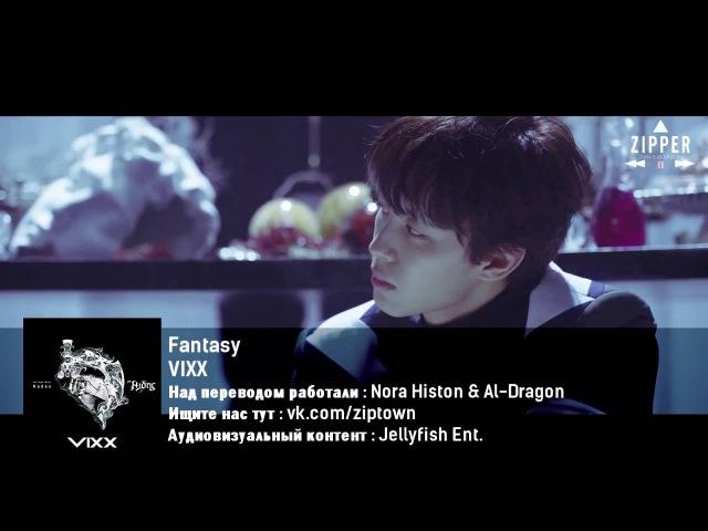 14 авг. 2016 г. VIXX - fantasy (рус саб)