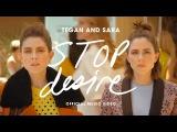 Tegan And Sara - Stop Desire