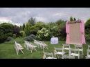Авторский сад Светланы Кульбашной Место для выездной церемонии