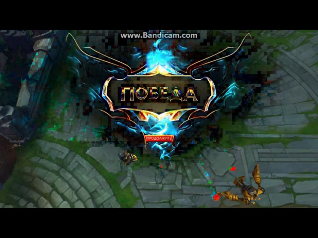 League of Legends Fail 15. Game for riven in the jungle