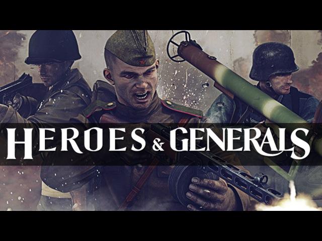 Heroes Generals - ОБЗОР ИГРЫ