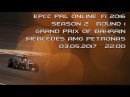 F1 2016. PRL. Round 1. Grand Prix of Bahrain Season 2