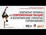 Попова Елизавета Диско-слоу Высшая лига!!!