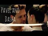 Даша и Павел || Океанами стали ( Отель Элеон)