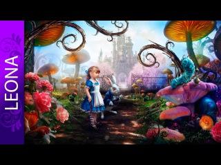 LEONA: Speed Arts - Алиса в стране чудес / Alice in Wonderland (заказ)