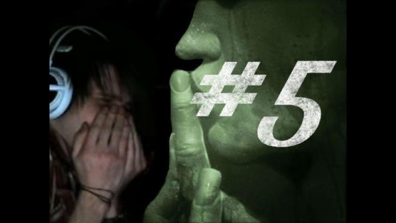 Outlast Whistleblower : Оу ю тач май талала 5