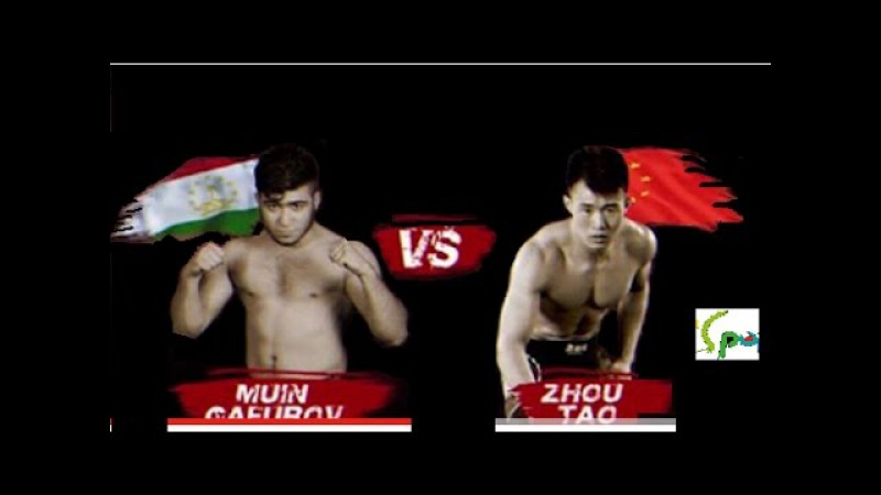 MUIN GAFUROV VS CHINA ZHAO TAO 27. 11. 2016 SUPER FIGHT