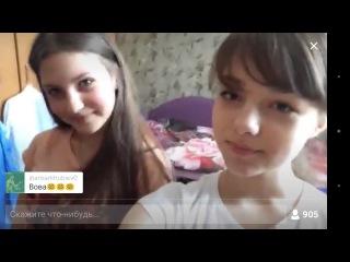 Жесть что малолетки делают на вписке ( порно секс трах минет онлайн титьки домашнее русское ебля )