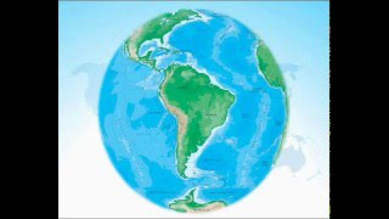 Географічне положення, дослідження та освоєння Південної Америки
