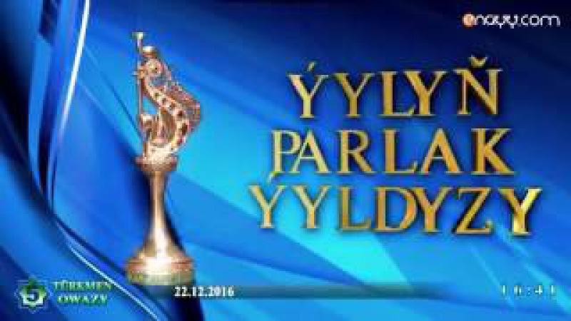 Turkmen Klip 2017 yylyn parlak yyldyzy Bayram NDurdy D Sohbet K Halk aydym janly ses