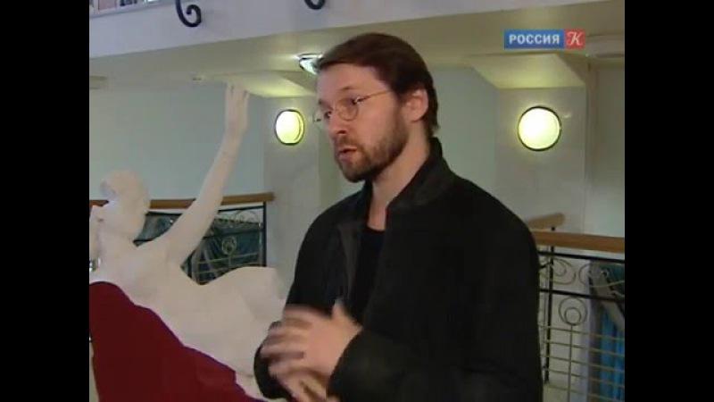 Игроки и Маддалена, репортаж т/к Культура