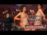 Maddyson играет в Witcher 3: Wild Hunt - Blood and Wine (самые интересные моменты)