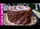 Блогер GConstr в восторге Торт Трухлявый Пень Как Сметанник Только Еще Вкусней Ca От Ольги Матвея
