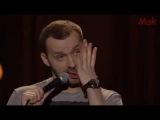 Стендап Концерт Руслана Белого