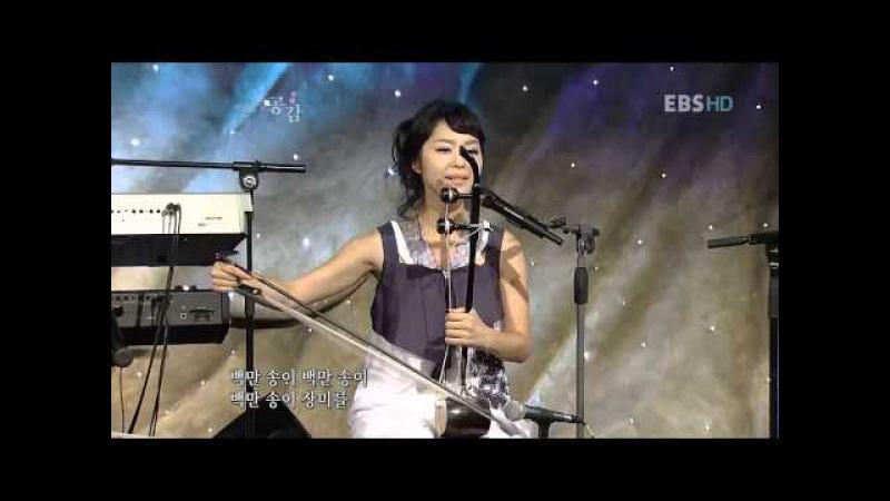 Как на корейском языке звучит песня 'Миллион алых роз'