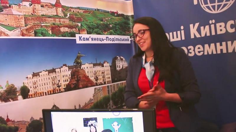 Перші Київські курси іноземних мов на освітній виставці фестивалі Usmart