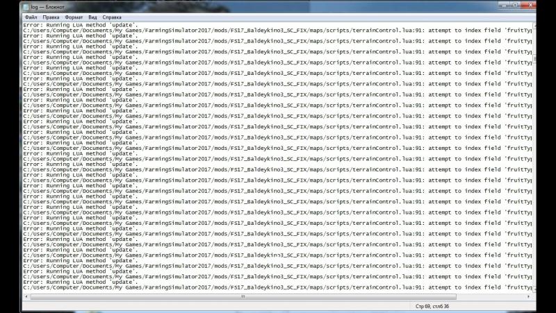 Фс 17 лог игры модов нет только карта тарасово и балдейкино 3.0.0 фикс и чит