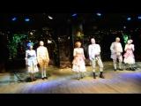 2017.05.20 Москва. Театр на Юго-Западе. Карнавальная шутка. Выход на поклоны