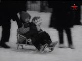 """из хф """"Обретёшь в бою"""" (1975). Санки. комп. Игорь Ефремов"""