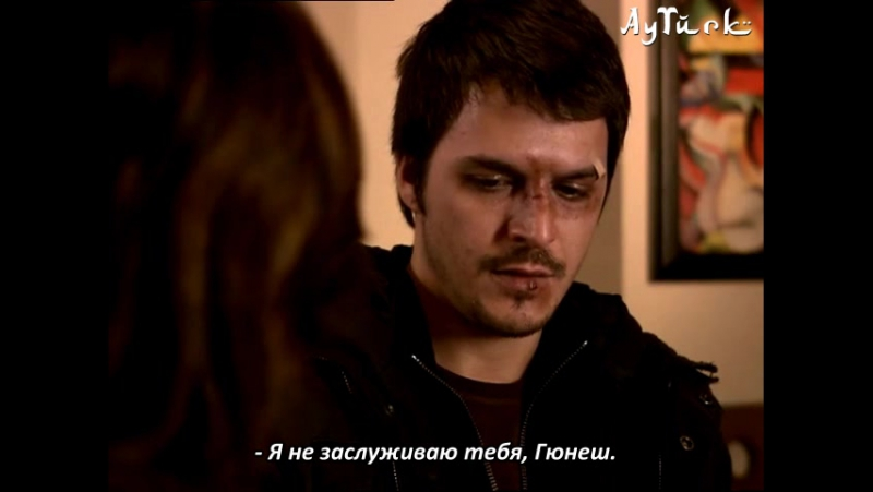 Biçak Sirti / Бегущий по лезвию бритвы / Рукоять_20 серия _рус суб
