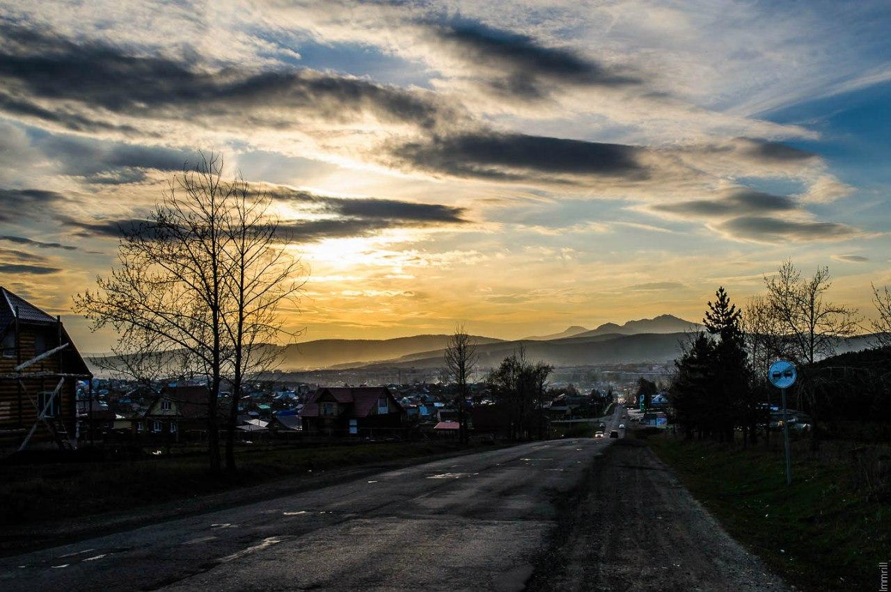 Вид на гору Малиновая из Белорецка