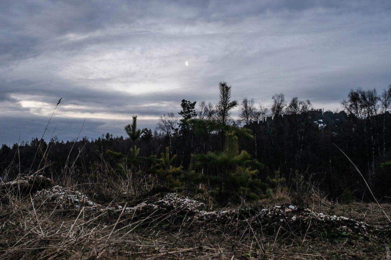Ночёвка на перевале Синие скалы