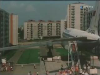 Советский Рыбинск (Фильм Город Андропов 1984 г.)
