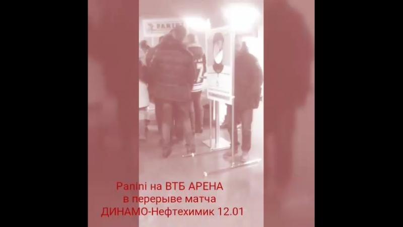 Panini 12JAN2017 KHL game Dinamo-Neftehim
