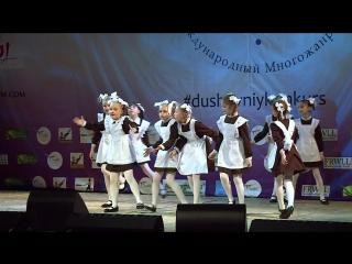 ДМТ Домисолька - Борис Заходер География всмятку - Душевный конкурс 2016
