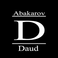 Дауд Абакаров