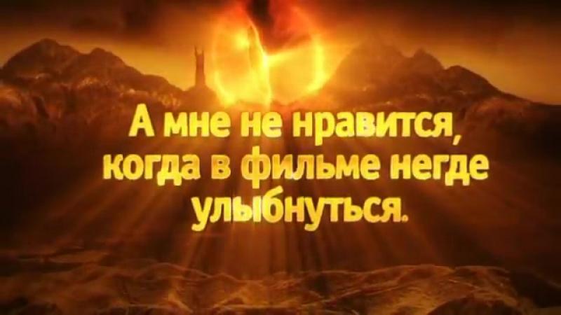 Властелин колец Братство кольца The Lord of the Rings The Fellowship of the Ring 2001 Русский телевизионный трейлер
