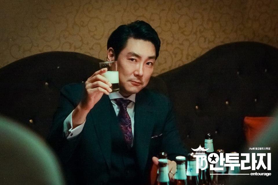 Сериалы корейские - 14 - Страница 19 L_IEx2IIgtk