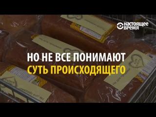 Быть добрее и иметь совесть  как помогают бедным в России