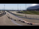 Formula 1 2017 Сочи старт 🏎