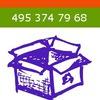 Аксель Пак - картонные коробки и гофрокартон