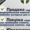 РАН   http://ranklv.ru/ Недвижимость Колывани