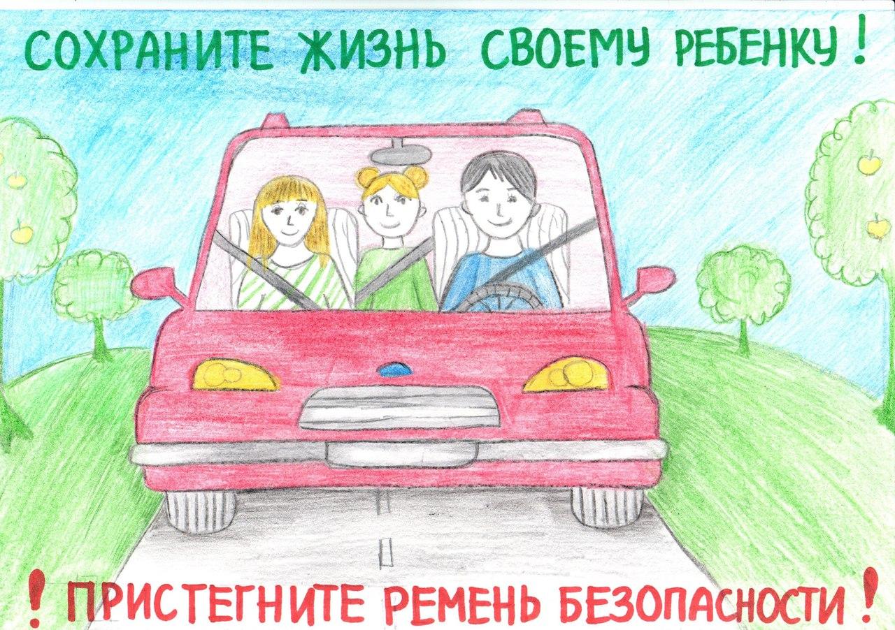 Под Таганрогом подвели итоги конкурса «Дорожный плакат»