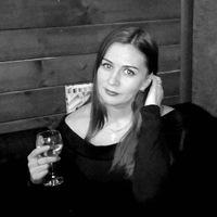 Юлия Бородулина