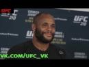 UFC 210 Embedded: Видеоблог #5 (РУССКАЯ ОЗВУЧКА)
