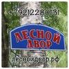 """База отдыха """"Лесной двор""""в Карелии, оз.Сямозеро"""