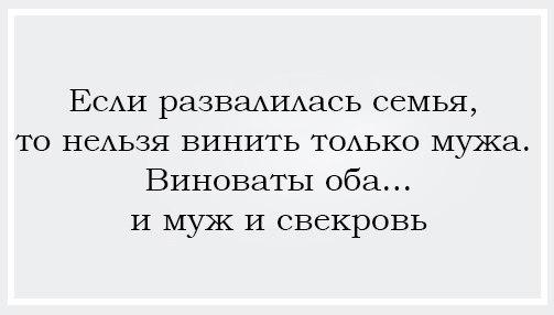 Запись #11836