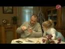 Деревенский романс 3 4 серия 2009 года