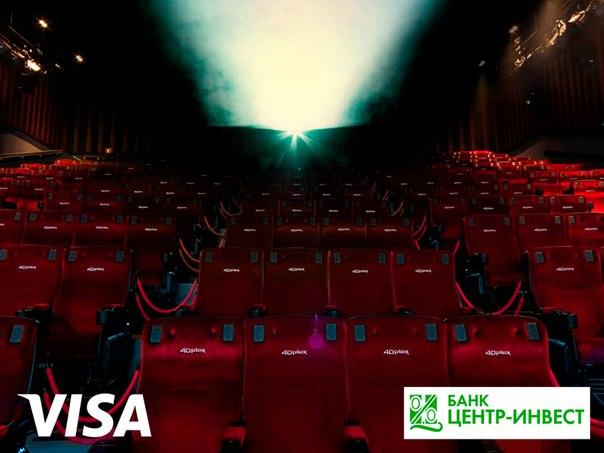 📽Разбавить серые будни и спрятаться от зимнего холода можно в кино!🍿