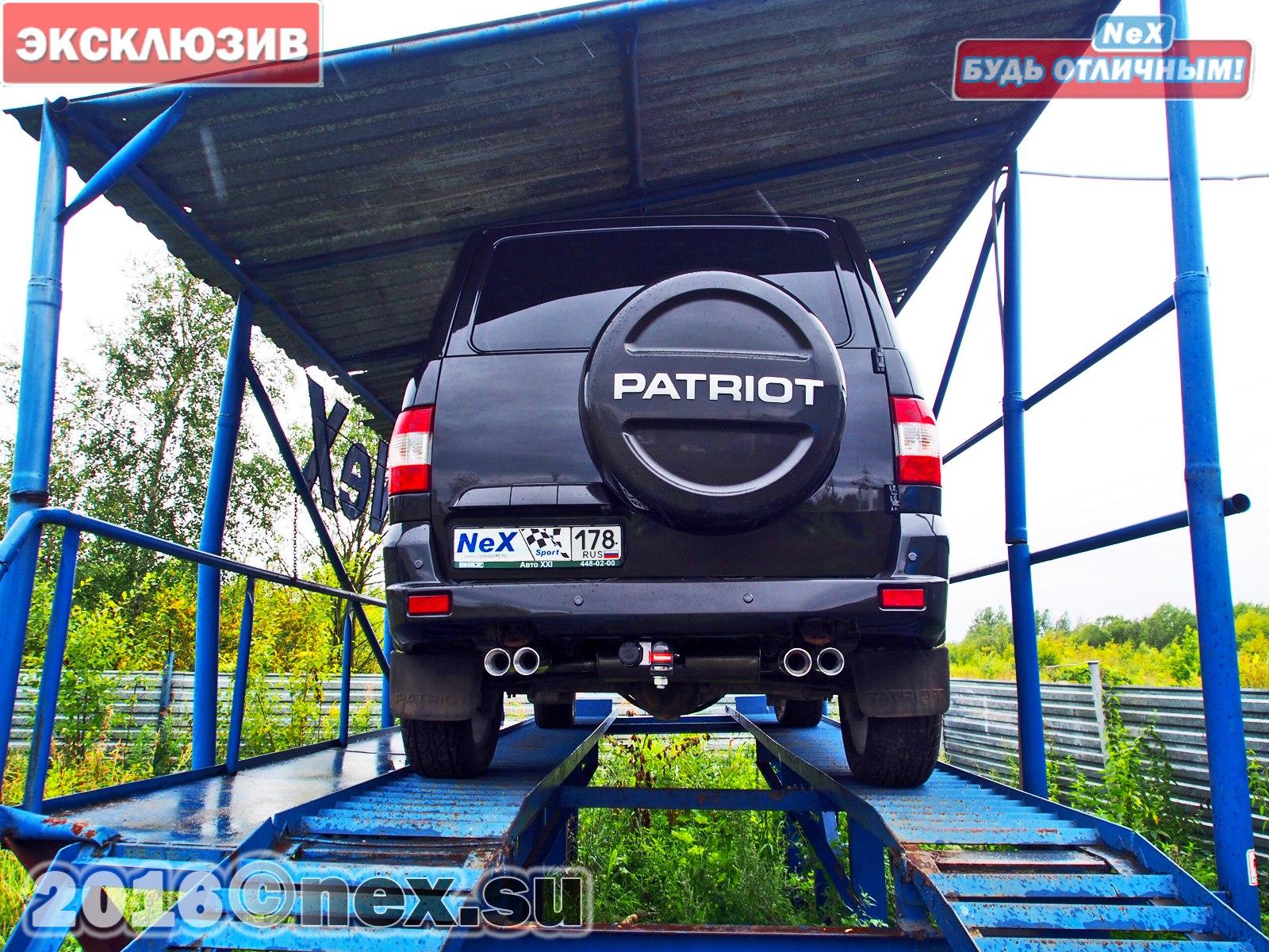 NEX® для УАЗ Патриот